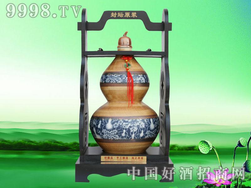 青梅煮酒纯粮窖藏