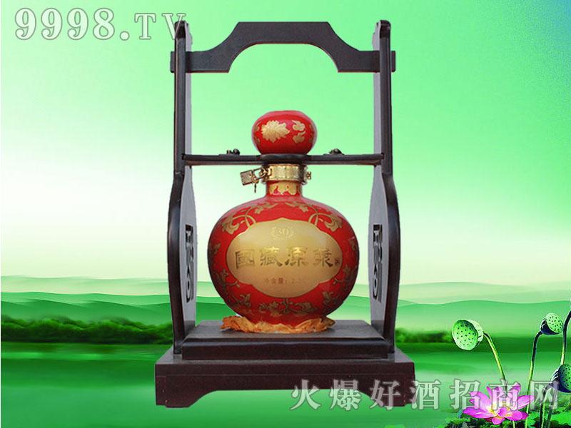 国藏原浆酒30