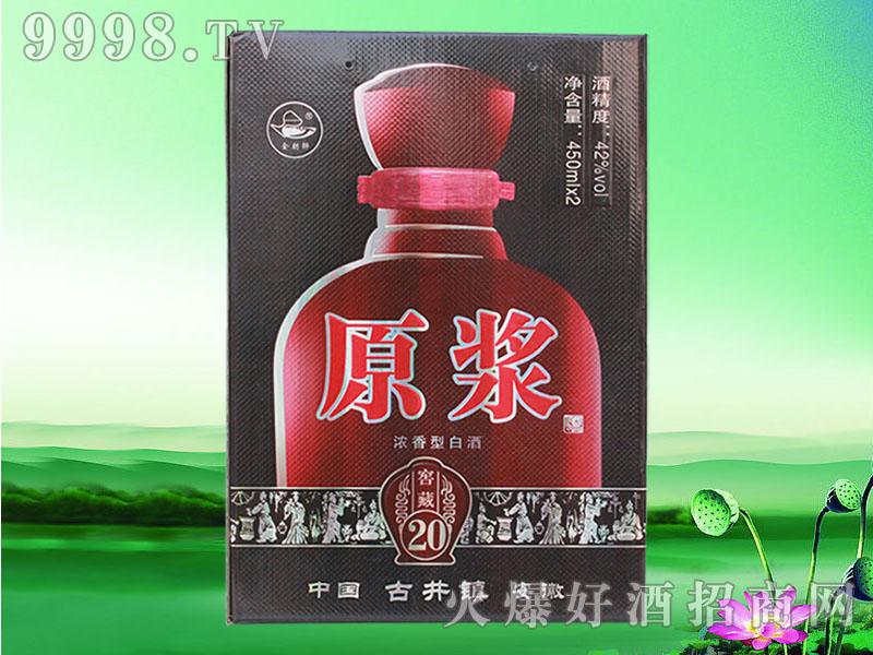 今朝醉-原浆窖藏20(黑盒)1X2
