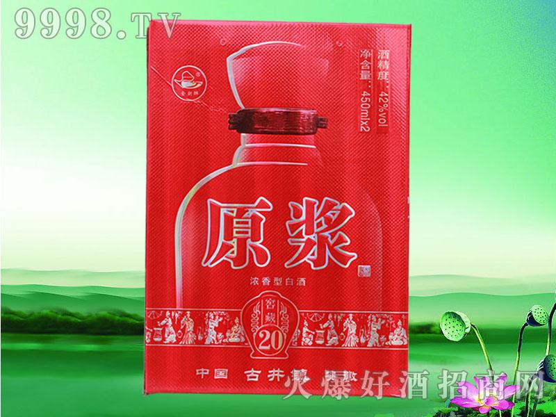 今朝醉-原浆窖藏20(红盒)1X2